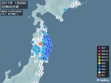 2017年01月28日22時40分頃発生した地震