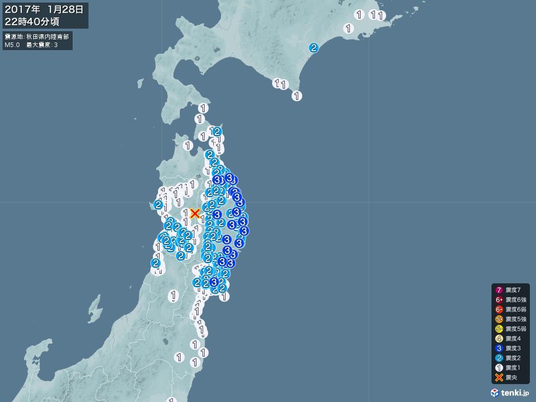 地震情報 2017年01月28日 22時40分頃発生 最大震度:3 震源地:秋田県内陸南部(拡大画像)