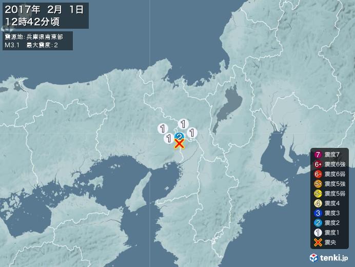 地震情報(2017年02月01日12時42分発生)