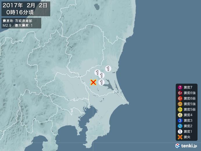 地震情報(2017年02月02日00時16分発生)