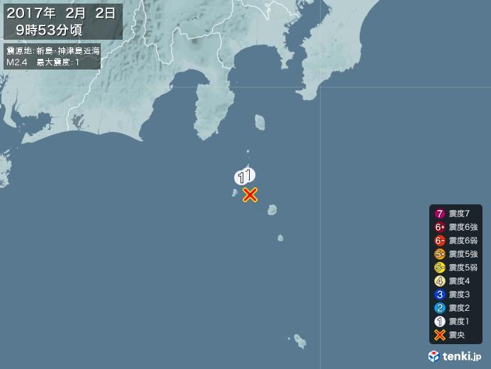地震情報(2017年02月02日09時53分発生)