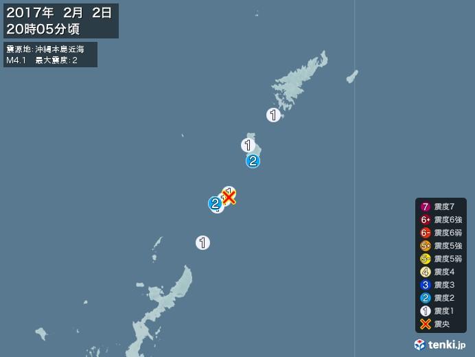 地震情報(2017年02月02日20時05分発生)