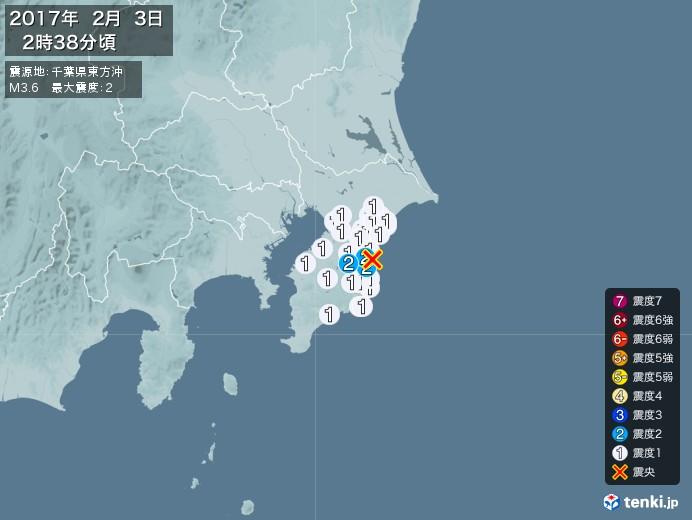 地震情報(2017年02月03日02時38分発生)