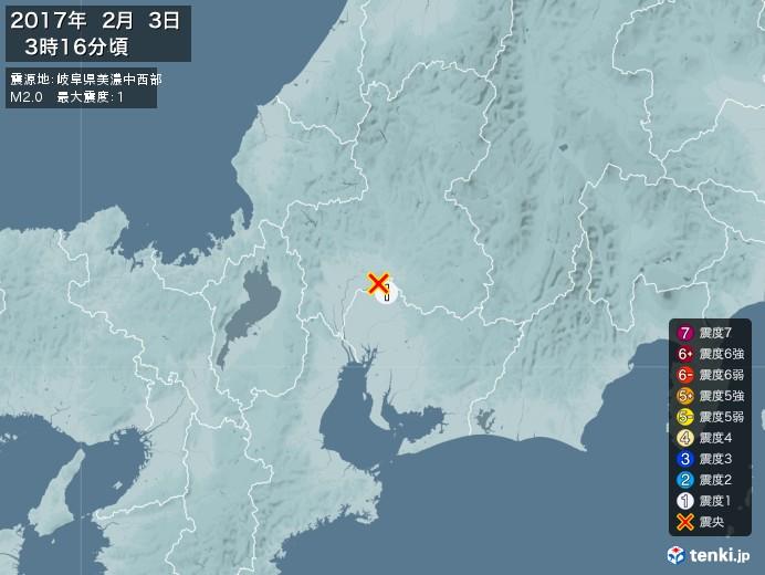 地震情報(2017年02月03日03時16分発生)