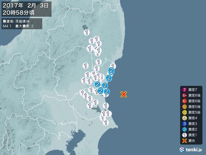 地震情報(2017年02月03日20時58分発生)