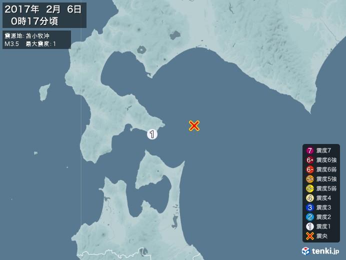 地震情報(2017年02月06日00時17分発生)