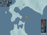 2017年02月06日00時17分頃発生した地震