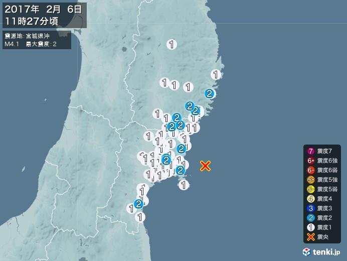 地震情報(2017年02月06日11時27分発生)