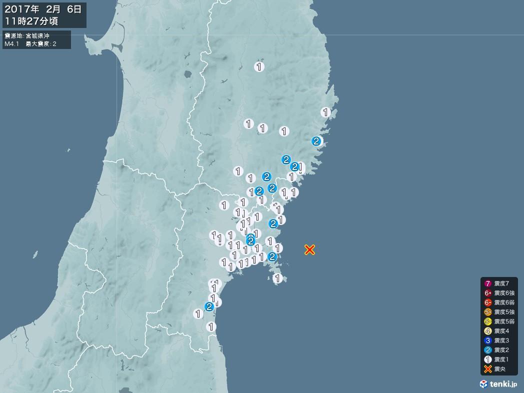地震情報 2017年02月06日 11時27分頃発生 最大震度:2 震源地:宮城県沖(拡大画像)