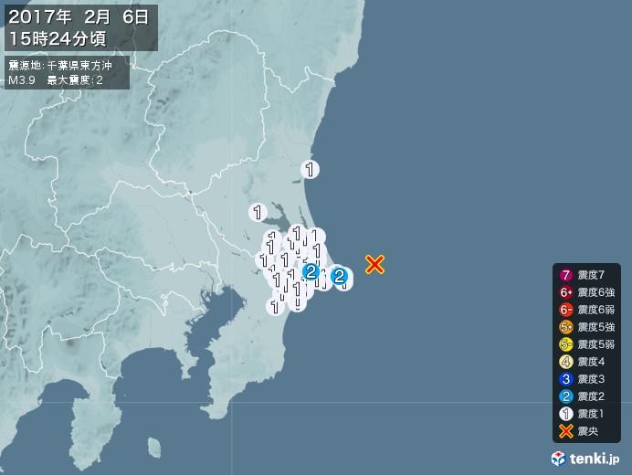 地震情報(2017年02月06日15時24分発生)