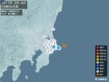 2017年02月06日15時24分頃発生した地震