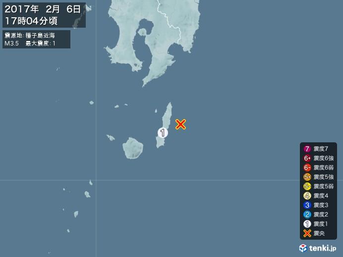 地震情報(2017年02月06日17時04分発生)