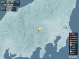 2017年02月07日15時36分頃発生した地震
