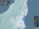 2017年02月07日20時03分頃発生した地震