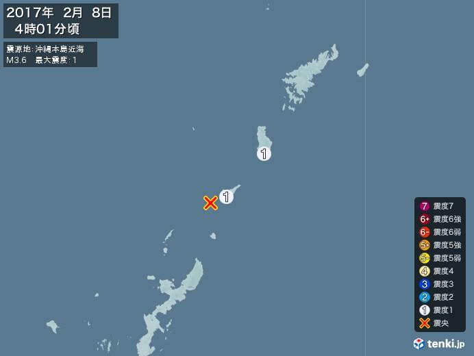 地震情報(2017年02月08日04時01分発生)