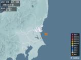 2017年02月08日04時44分頃発生した地震