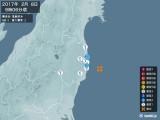 2017年02月08日09時06分頃発生した地震