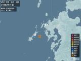 2017年02月08日21時28分頃発生した地震