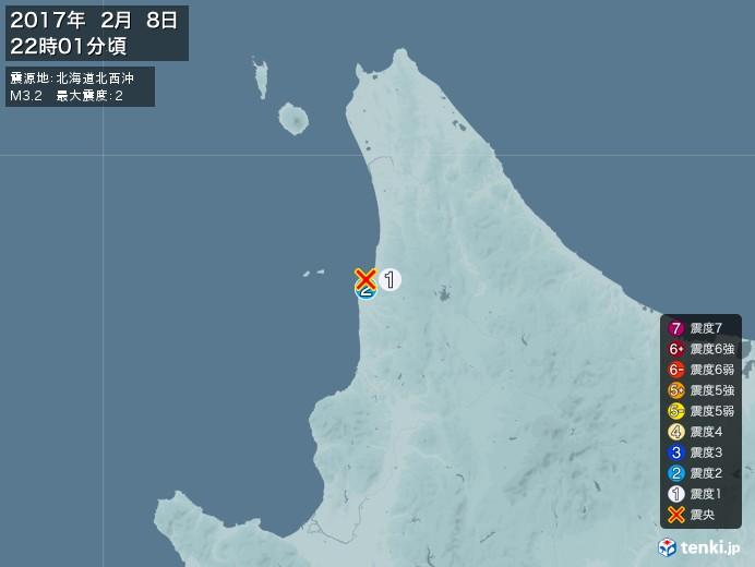 地震情報(2017年02月08日22時01分発生)