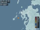 2017年02月08日22時43分頃発生した地震