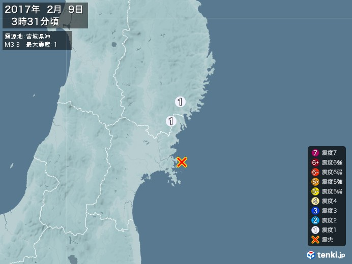 地震情報(2017年02月09日03時31分発生)