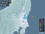 2017年02月09日14時07分頃発生した地震