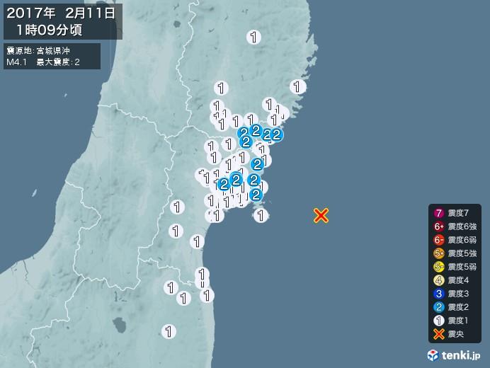 地震情報(2017年02月11日01時09分発生)