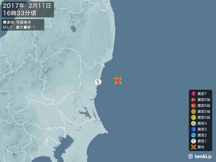 地震情報(2017年02月11日16時33分発生)