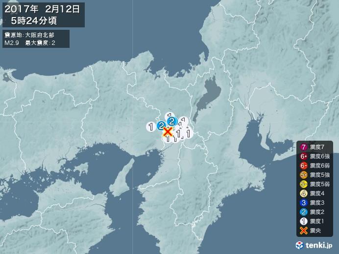 地震情報(2017年02月12日05時24分発生)
