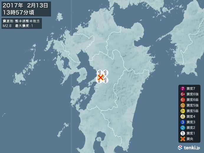 地震情報(2017年02月13日13時57分発生)