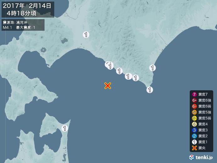 地震情報(2017年02月14日04時18分発生)