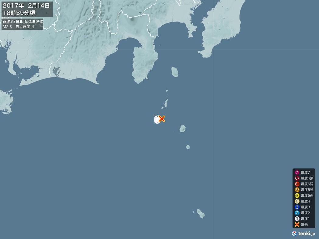 地震情報 2017年02月14日 18時39分頃発生 最大震度:1 震源地:新島・神津島近海(拡大画像)