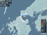2017年02月18日19時42分頃発生した地震