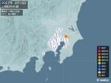 2017年02月18日23時25分頃発生した地震