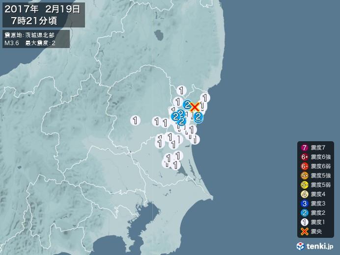 地震情報(2017年02月19日07時21分発生)