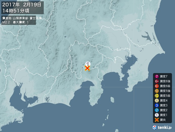 地震情報(2017年02月19日14時51分発生)