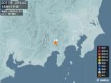 2017年02月19日14時51分頃発生した地震