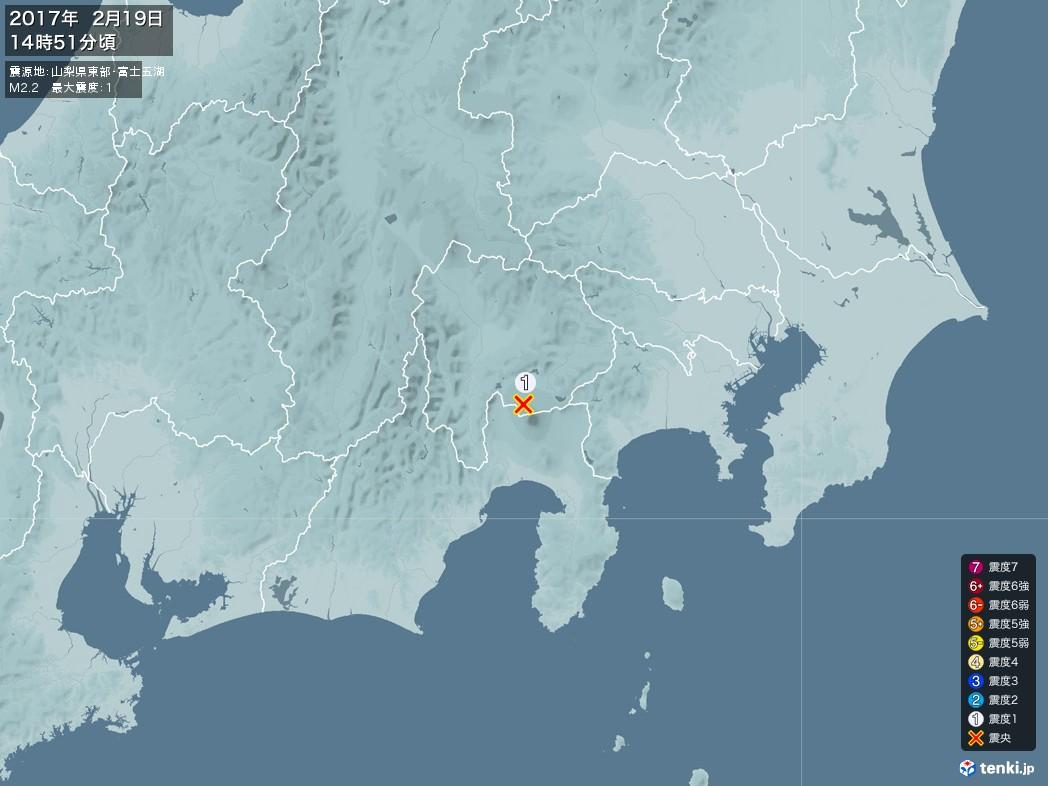 地震情報 2017年02月19日 14時51分頃発生 最大震度:1 震源地:山梨県東部・富士五湖(拡大画像)