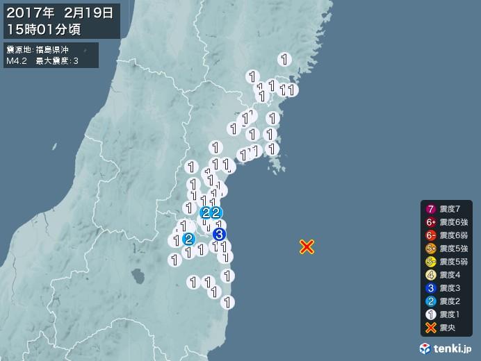 地震情報(2017年02月19日15時01分発生)