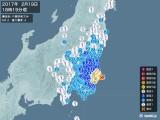 2017年02月19日18時19分頃発生した地震