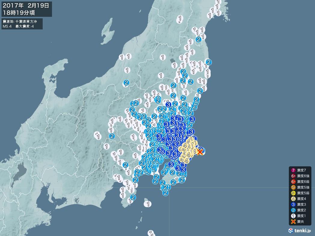 地震情報 2017年02月19日 18時19分頃発生 最大震度:4 震源地:千葉県東方沖(拡大画像)