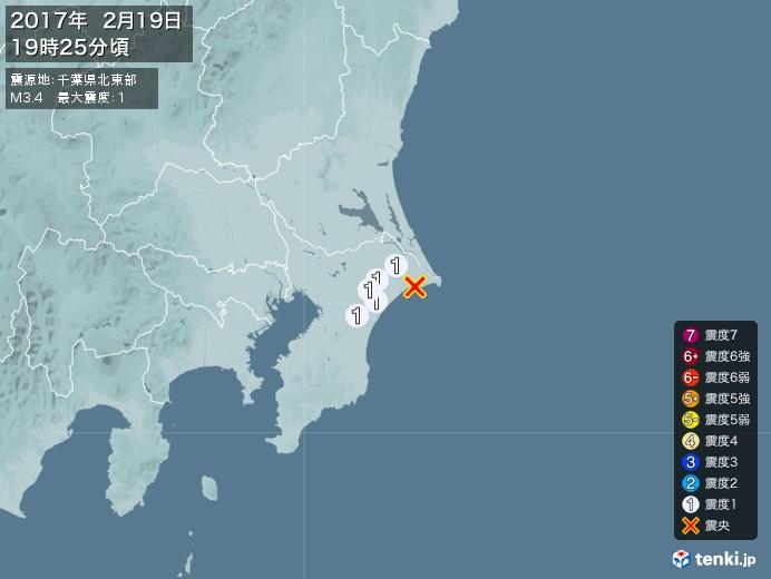 地震情報(2017年02月19日19時25分発生)