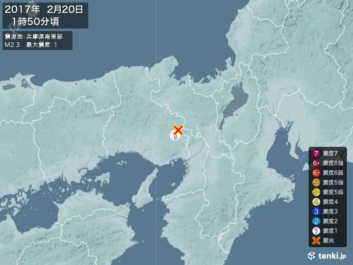 地震情報(2017年02月20日01時50分発生)