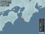 2017年02月20日20時44分頃発生した地震