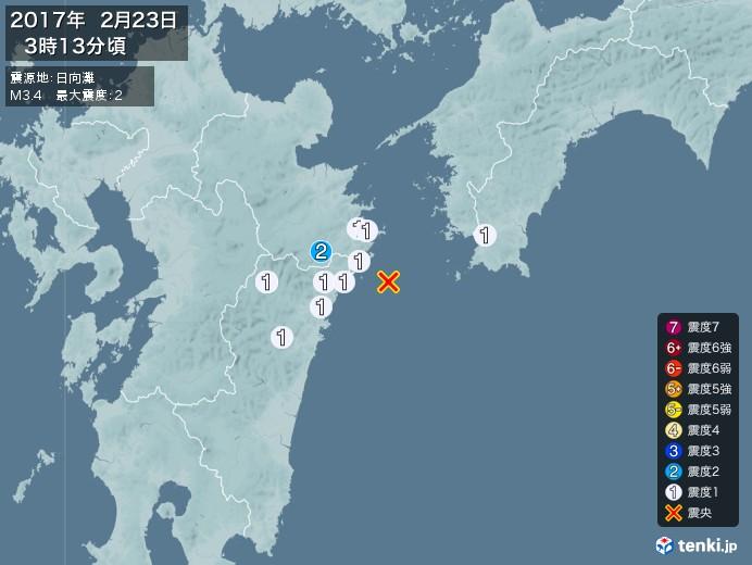 地震情報(2017年02月23日03時13分発生)