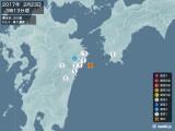 2017年02月23日03時13分頃発生した地震