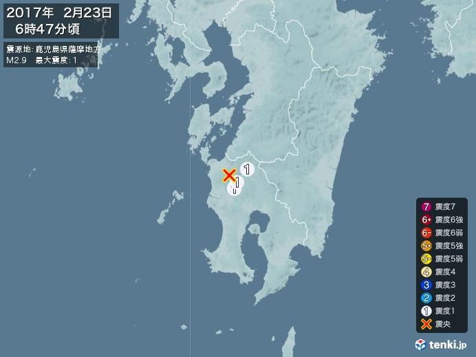 地震情報(2017年02月23日06時47分発生)