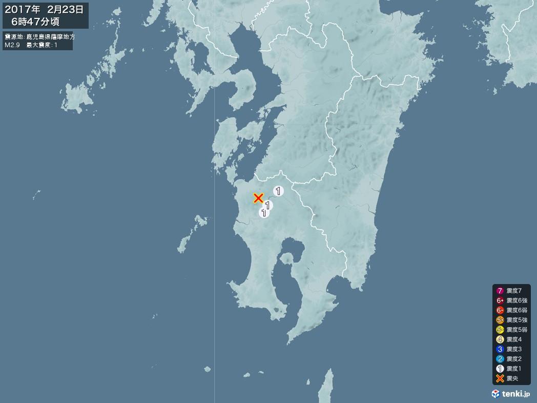 地震情報 2017年02月23日 06時47分頃発生 最大震度:1 震源地:鹿児島県薩摩地方(拡大画像)