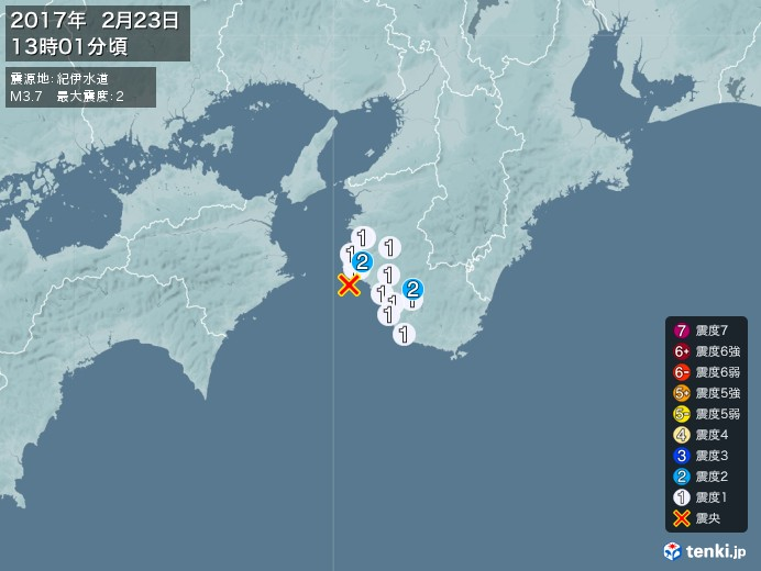 地震情報(2017年02月23日13時01分発生)