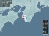 2017年02月23日13時01分頃発生した地震